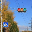 Error of traffic light — Stock Photo