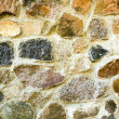 Stone wall — Stock Photo #16229333