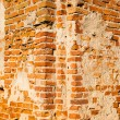 Collapsing wall — Stock Photo