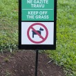 Sign on a grass — Stock Photo