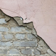 Stock Photo: Collapsing wall