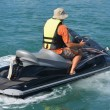 Slow Cruising on a Jetski — Stock Photo