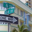Ocean Drive and 6th Street — Stock Photo