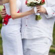 Bridal bouqet - Stock Photo