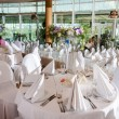 Banquet table — Stock Photo #30459143