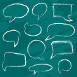 Chalk speech bubbles — Stock Vector #22186059