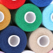 Sewing thread. — Stock Photo