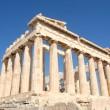 Acropolis — Stock Photo #16493205