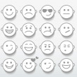 Set of faces with various emotion expressions. — Stock Vector #28079459