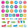 Arrow sign icon set and labels. — Stock Vector #28079579