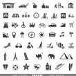 Travel Icons. Set 2. — Stockvektor