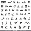 Travel Icons. Set 2. — Stockvectorbeeld