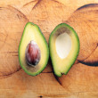 Stock Photo: Avocado halves