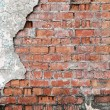Cracked concrete  brick wall background. — Stock Photo