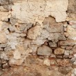 Stock Photo: Cracked concrete wall