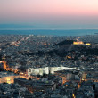 Night view of the Acropolis, Athens, Greece — Stock Photo