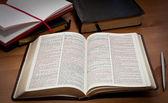 Open bible — Stock Photo