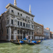 Gondola on a canal in Venice — Stock Photo