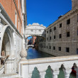 Canal view in Venice - Stock Photo