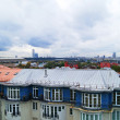 View on Moscow city on a cloudy day — Stock Photo