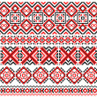 Retro ethnic ornaments and traceries - Stockvektor