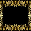 Vintage gold frame with floral elements — Stock Vector