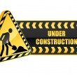 Under construction icon and warning sign — Stock Vector #17392713