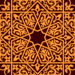 Arabic and islamic seamless ornament - Stock Vector