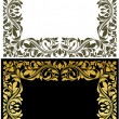 Golden frame with decorative floral elements - Stock Vector