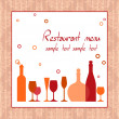 Stock Vector: Alcohol bar or restaurant menu