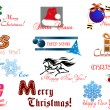 Christmas and New Year holiday greeting card — Stockvectorbeeld