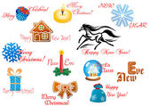 Elementi di design di Natale e Capodanno — Vettoriale Stock