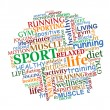 Stock Vector: Sports tag cloud