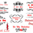 Calligraphic elements and scripts for Valentine's Day — Stock Vector