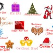 Stock Vector: Headlines and icons for Christmas holiday