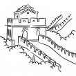 Great Wall in China — Vector de stock