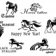 Black horses mascots — Stock Vector
