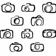 Camera icons set — Image vectorielle