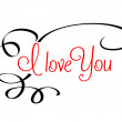 I Love You header with calligraphic elements — Stock Vector