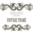 Stock Vector: Vintage framing header and footer