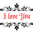 I Love You Valentines message — Stock Vector