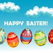 Happy Easter greeting card — Stock Vector #40490075