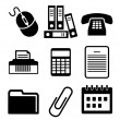 Set of black and white office icons — Stock Vector