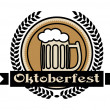 Stock Vector: Oktoberfest beer icon or label