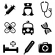 Set of black and white medical icons — Stock Vector