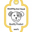 Stock Vector: Healthy Pet Food label