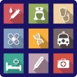 Set of flat medical icons — Stock Vector