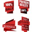 Set of origami labels for business — Stock Vector #48065779