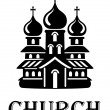 Black and white church icon — Stock Vector