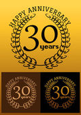 30 years anniversary signs with laurel wreaths — ストックベクタ